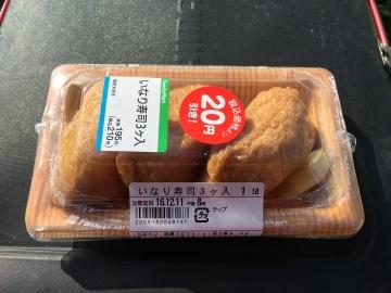 161211お稲荷さん