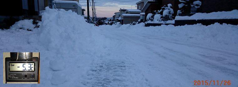 11/26除雪車が来た.jpg