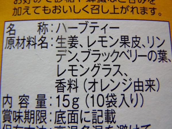 DSCN2720 (600x449).jpg