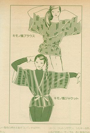 ステッチハウス・鎌倉書房刊3.jpg