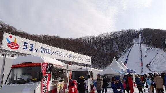 雪印メグミルク杯全日本ジャンプ大会