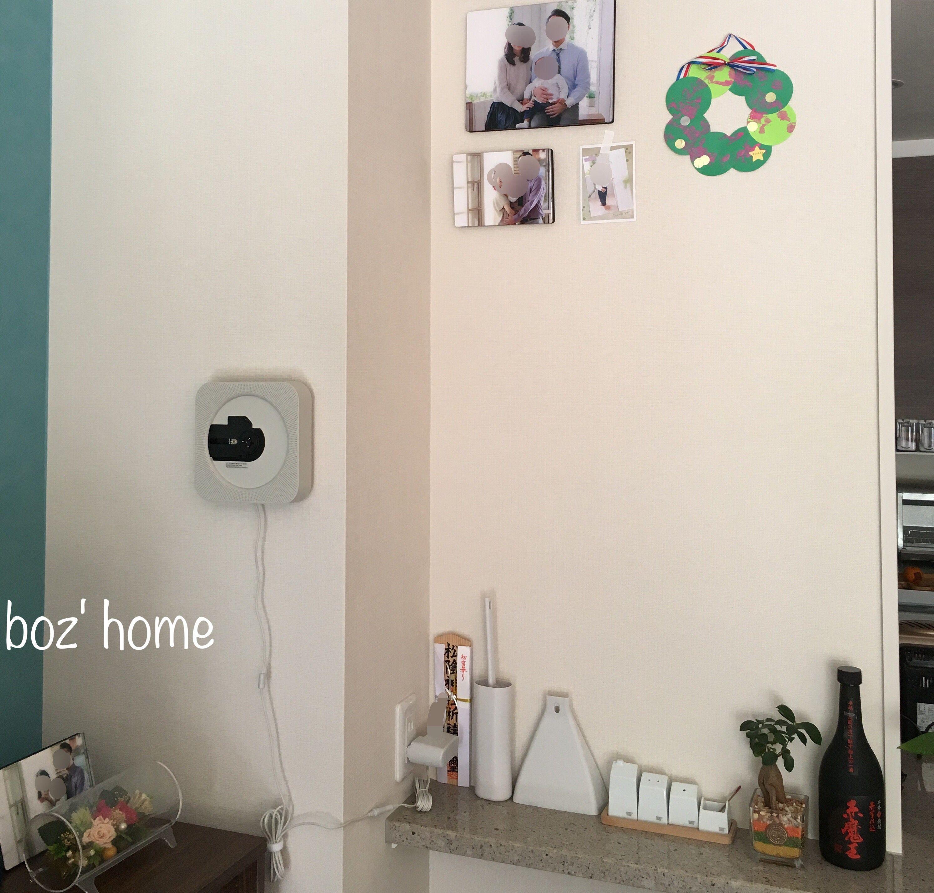 無印良品の壁に付けられる家具、接近した所