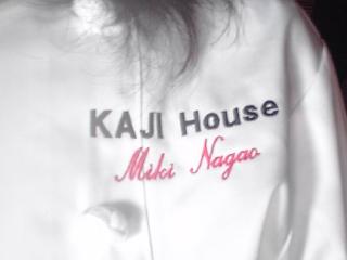 KAJI House