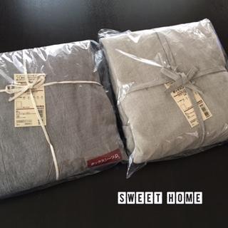 無印良品 ベッドカバー ボックスシーツ クィーンサイズ