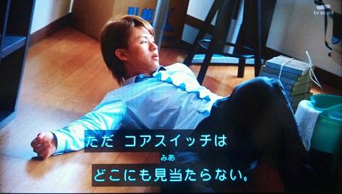 20120904-5帰ってきた賢吾.JPG
