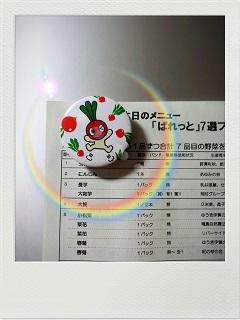 LINEcamera_share_2014-01-17-23-16-25.jpg