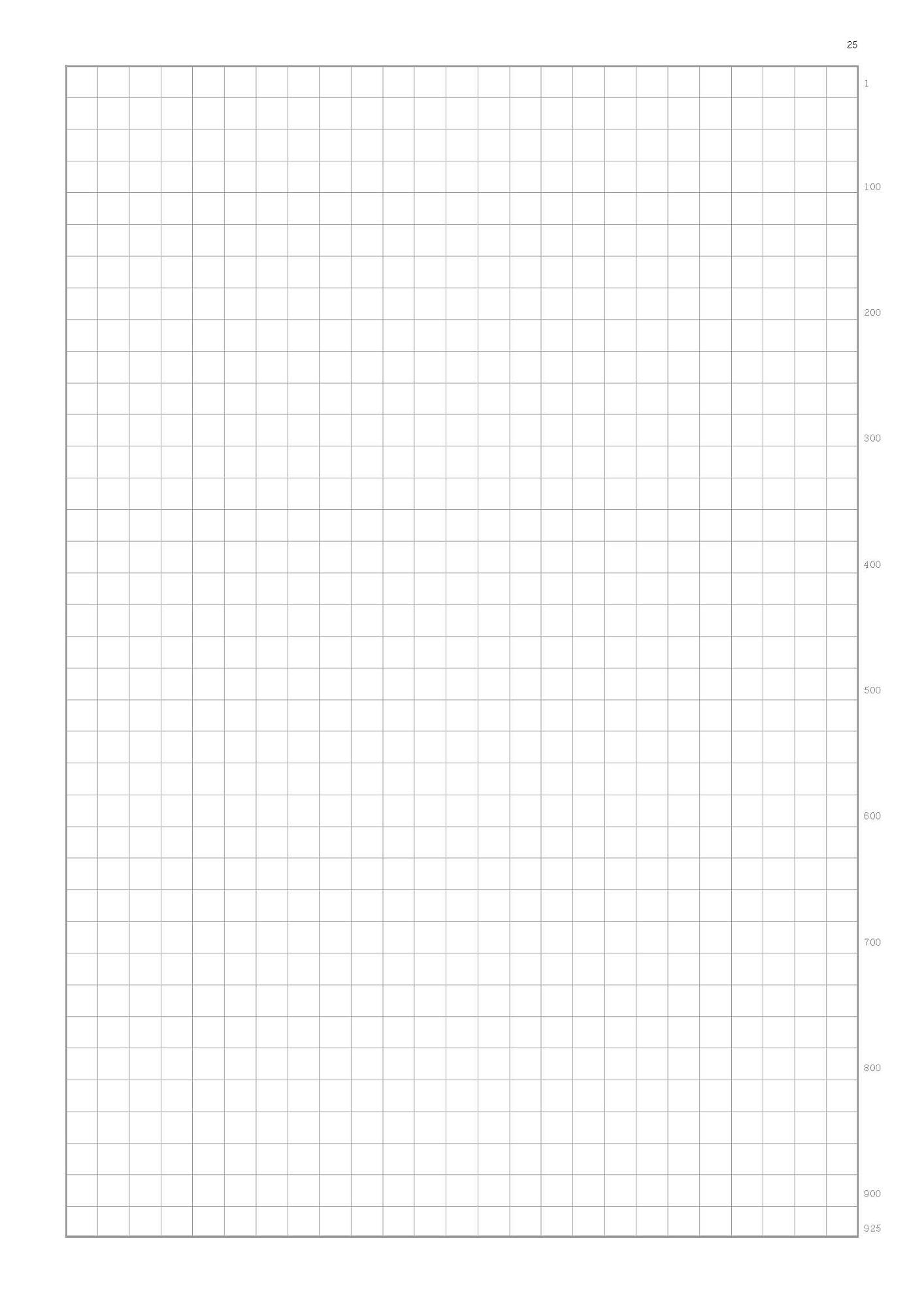800 字 原稿 用紙