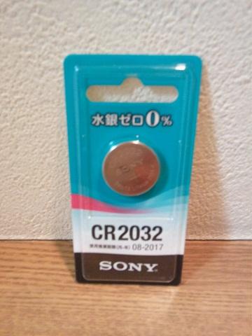 20120917用電池.JPG