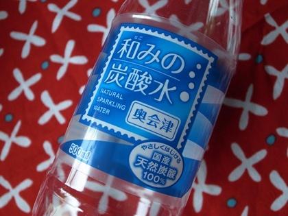 和みの炭酸水
