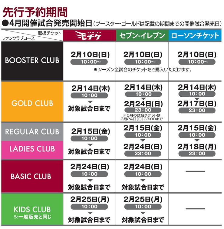 2013_senko_4.jpg
