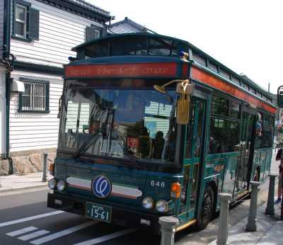神戸アクセス