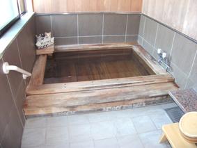 千代田屋桧風呂