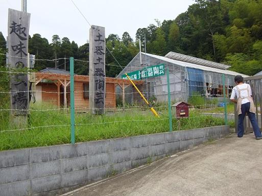 実家の陶芸店.jpg