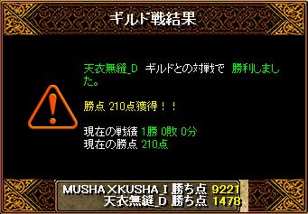 0315_天衣無縫_D5.png