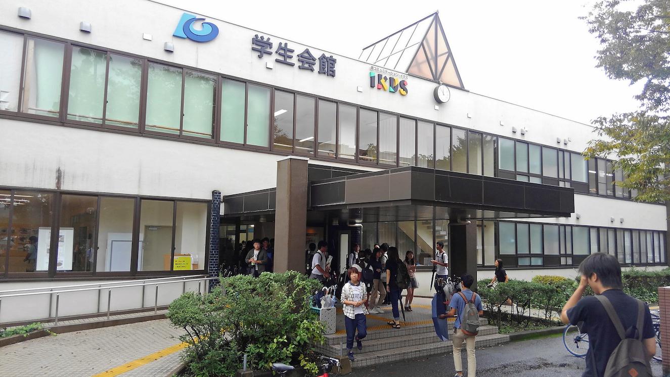 高知 大学 朝倉 キャンパス