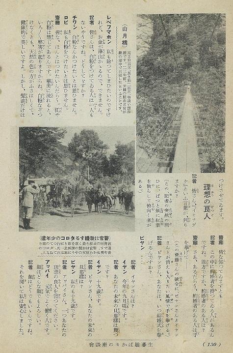 タロコのおとめ6.jpg