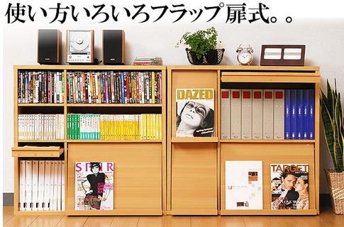 カグッド 書棚