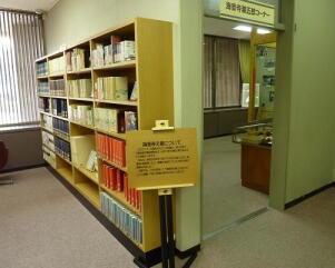 2012-1126-kaionji