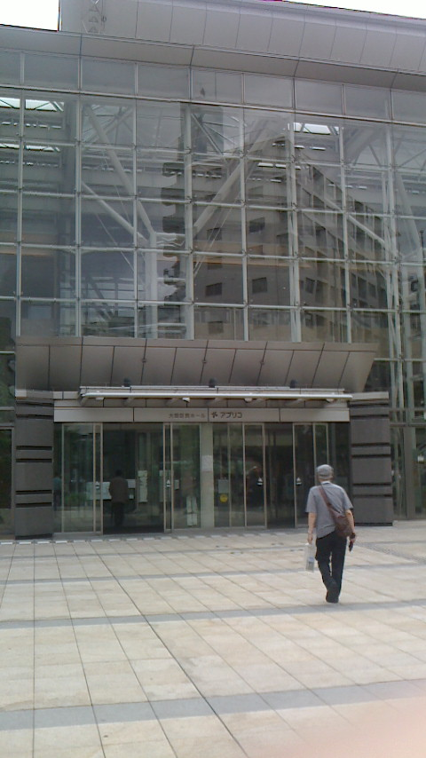 大田区民ホール・アプリコ