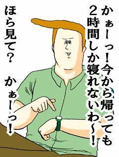ミサワ1.JPG