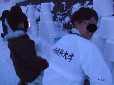 2010年2月3日2012_0203(051).JPG
