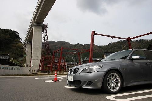 E61 BMW 3