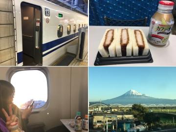 161126新幹線