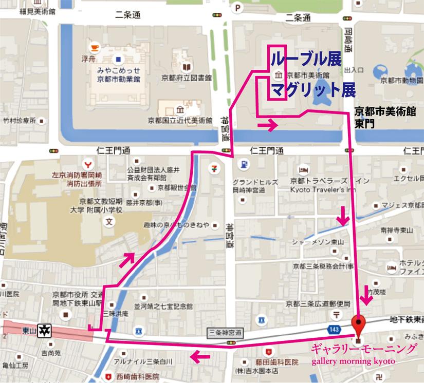 京都市美術館ルーブル展