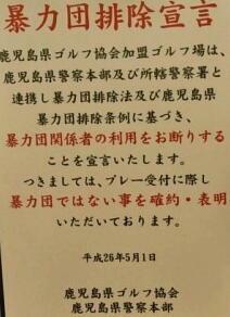 2014-06-go01