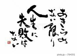 rblog-20150824145938-04.jpg