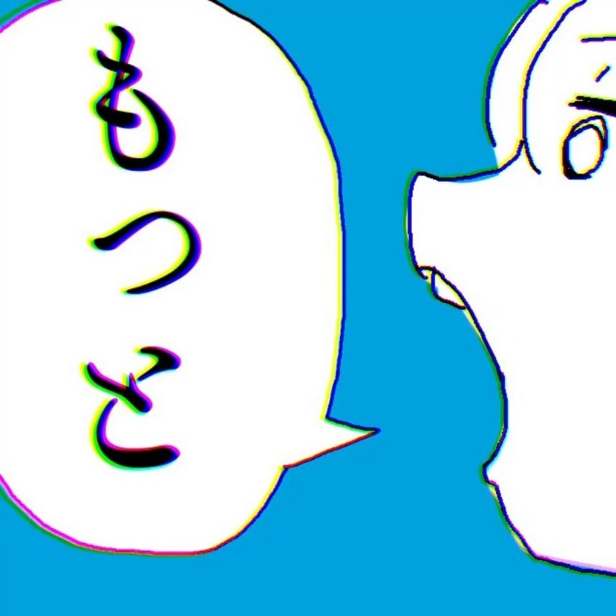 ヨルシカ ボーカル suis