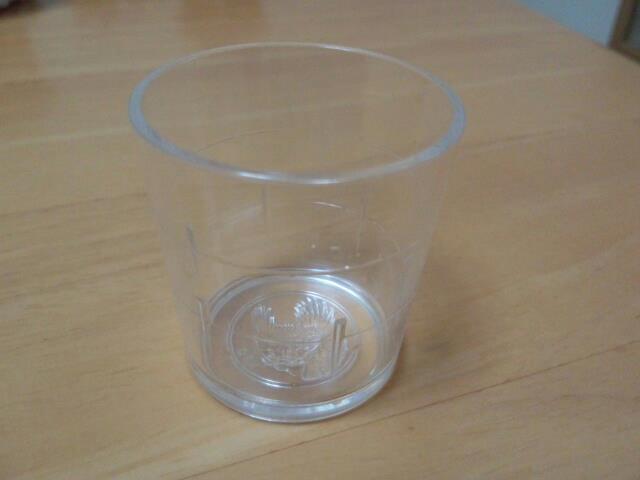 養命酒に付いてるカップ(コップ)
