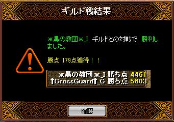 2月13日GV結果.png