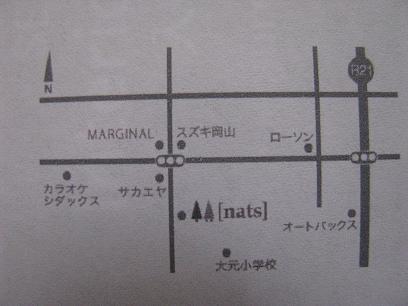 IMG_7316.JPG