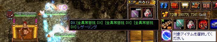 0318_鏡1.png