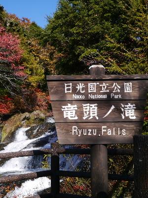 2012湯ノ湖9.JPG