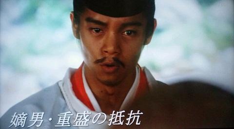 20121119用平重盛.JPG