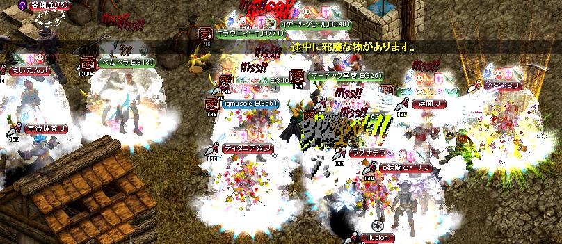 0828_くるくるPaaah_J4.png