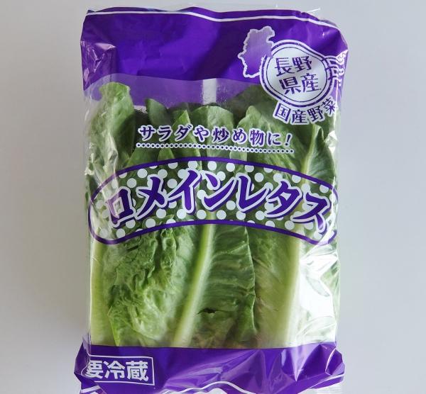 コストコ  ロメインレタス 298円也