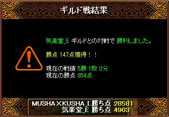 0228_気楽堂_E5.png