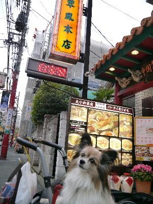 2012中華街1.JPG
