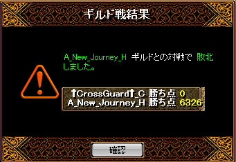 2月9日GV結果.png