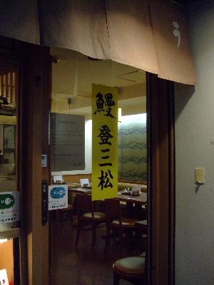 20121月お花教室13.JPG