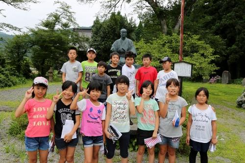 清河八郎顕彰会のブログ