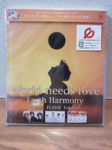 20120704World needs love.JPG