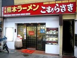 komurasaki.png