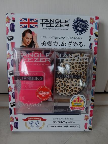 コストコ Tangle Teezer 2PK ブラシ タングル ティーザー ヘアケア