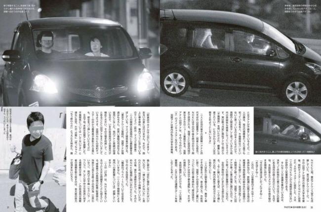 斉藤孝信の画像 p1_19
