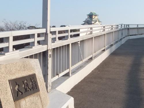 大坂橋 | 大阪さんぽ - 楽天ブロ...