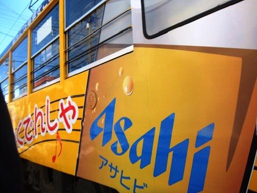 まっ黄な電車.jpg